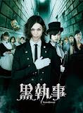 黑執事(Black Butler)poster