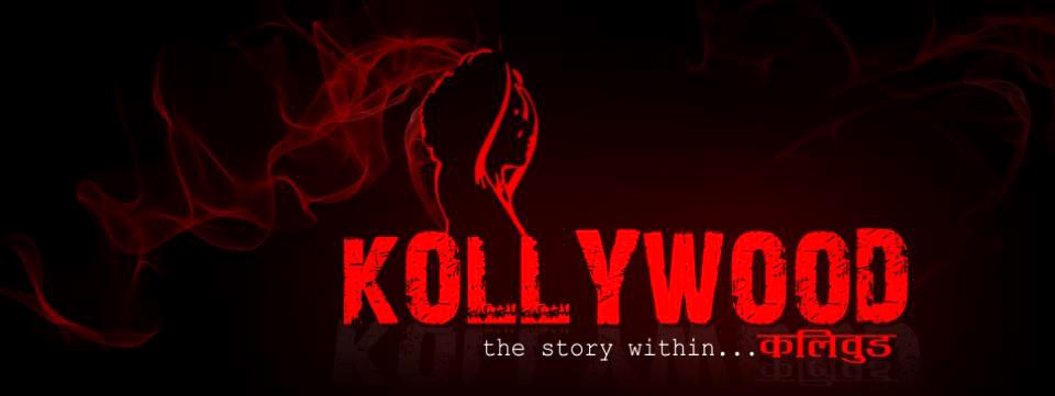 Updates on some Kollywood movies
