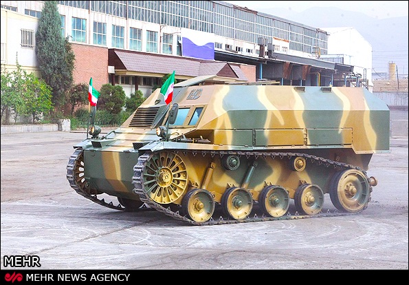 Fuerzas Armadas de Iran Annotated+1