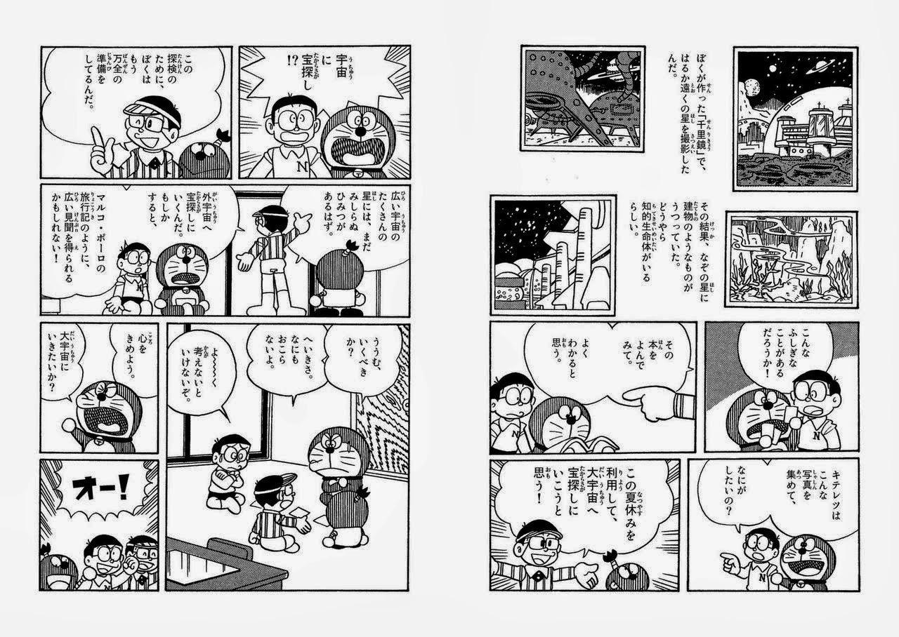 Todo sobre jap n 10 regalos para traer de jap n como for Tipos de manga japones