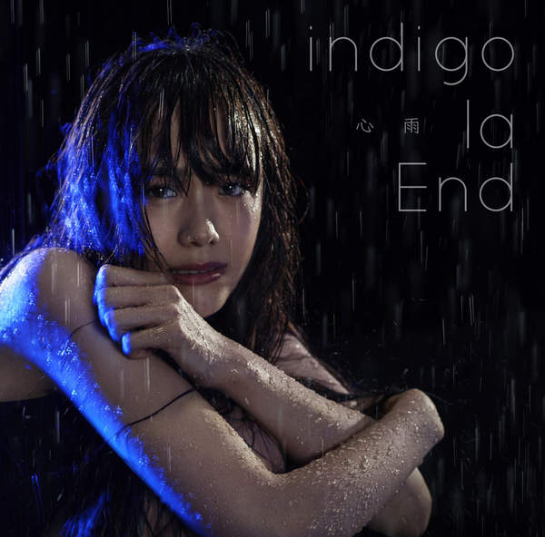[Album] indigo la End – 心雨 (2016.02.03/MP3/RAR)