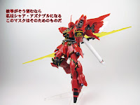 Robot Damashii (Side MS) 079 MSN-006S Sinanju