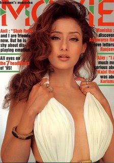 Stars Manisha Koirala Husband Bollywood Actress