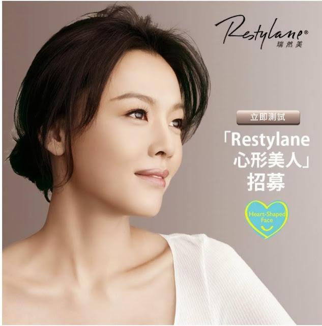 https://www.facebook.com/restylane.hongkong/app_1400913920144180