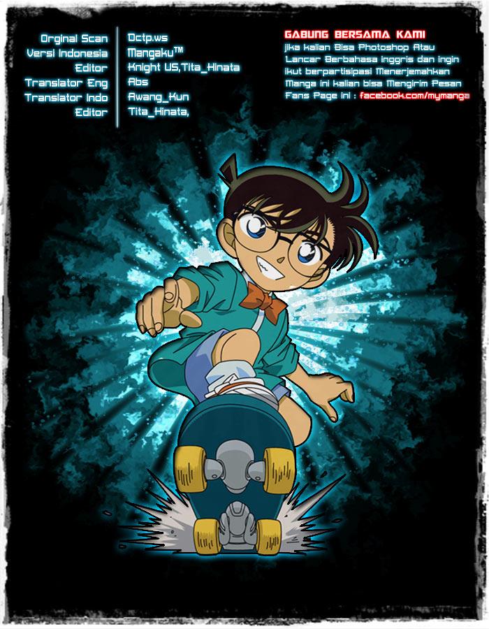 Dilarang COPAS - situs resmi www.mangacanblog.com - Komik detective conan 813 814 Indonesia detective conan 813 Terbaru |Baca Manga Komik Indonesia|Mangacan