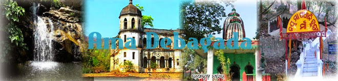 WELCOME TO DEOGARH DISTRICT
