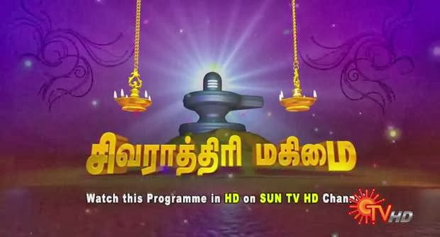 Shivarathiri Mahimai 27-02-2014 Sun Tv