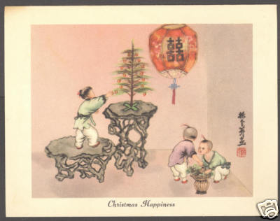 Christmas Happiness, by Ling-fu Yang, published by Quan-Quan Co. Los Angeles