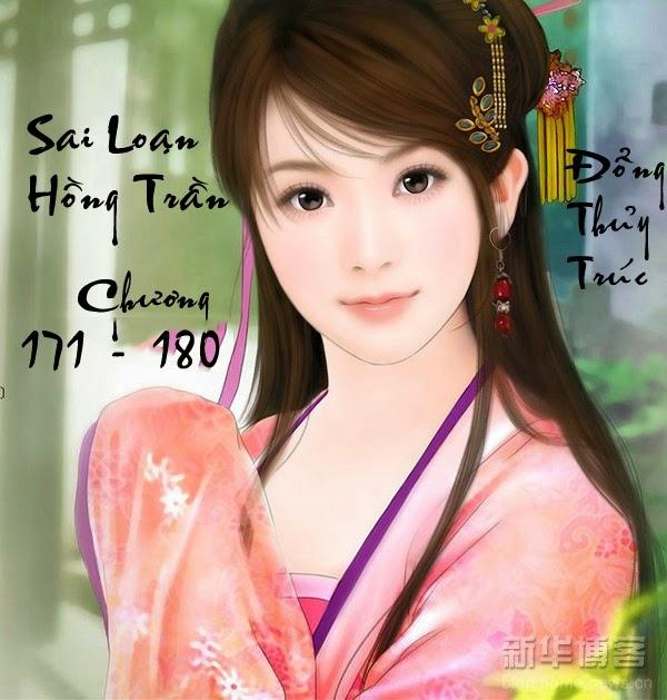 Sai Loạn Hồng Trần - Chương 171 - 180 | Bách hợp tiểu thuyết
