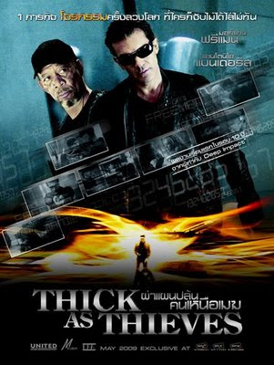 Thick as Thieves ผ่าแผนปล้น คนเหนือเมฆ