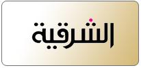 Al Sharqiya TV