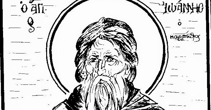 Αποτέλεσμα εικόνας για Άγιος Ιωάννης ο Καρπάθιος φωτο