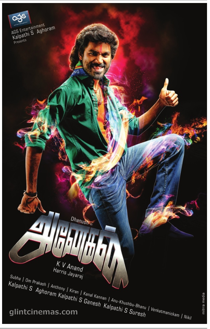 http://4.bp.blogspot.com/-akn8wDcuhGE/UiwYLtcnXwI/AAAAAAAAZKg/K7h7hU1v-d0/s1600/Anegan+Movie+First+Look+(6).jpg