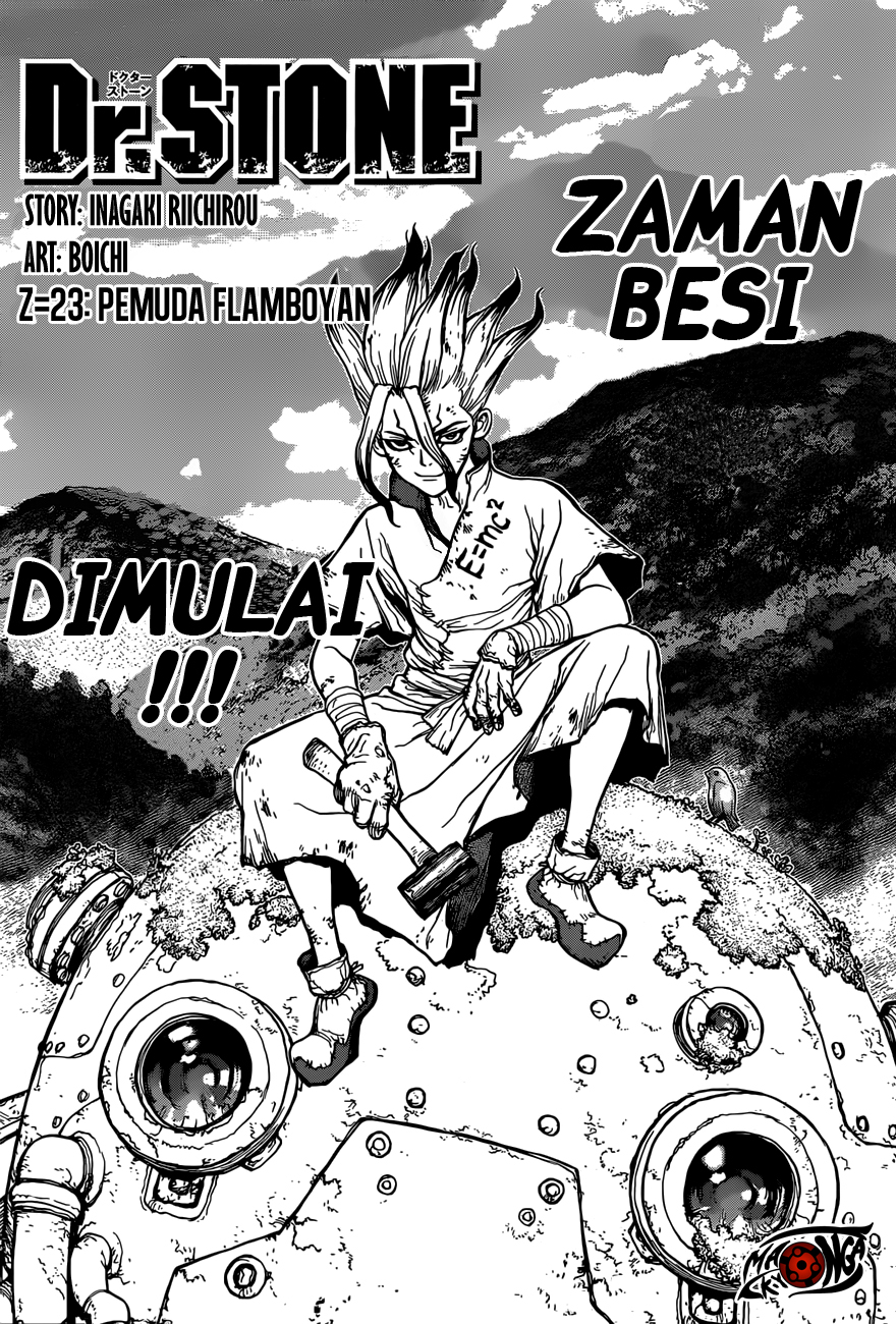 Dr. Stone Chapter 23-1