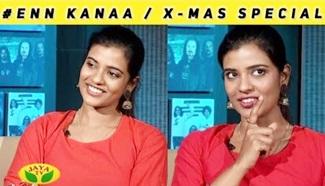 Enn Kanaa | X-mas Special show | Jaya Tv