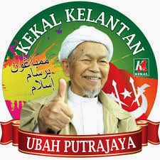 ULAMAK LEADERSHIP  SYURA COUNCIL IS ALREADY PAS  HIGHEST HIERARCHY! MONITORS PAS CENTRAL N PRES. !!