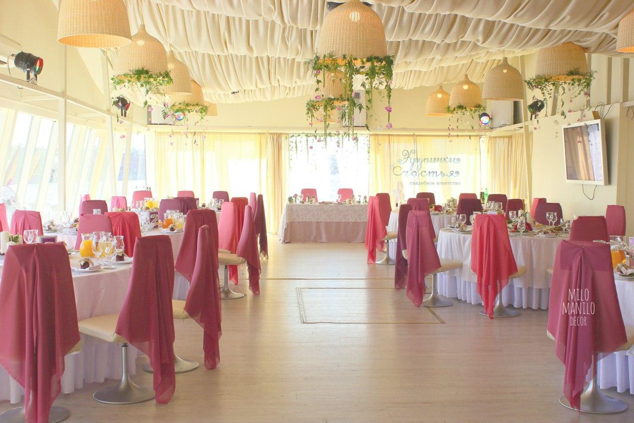 декор ягодной свадьбы