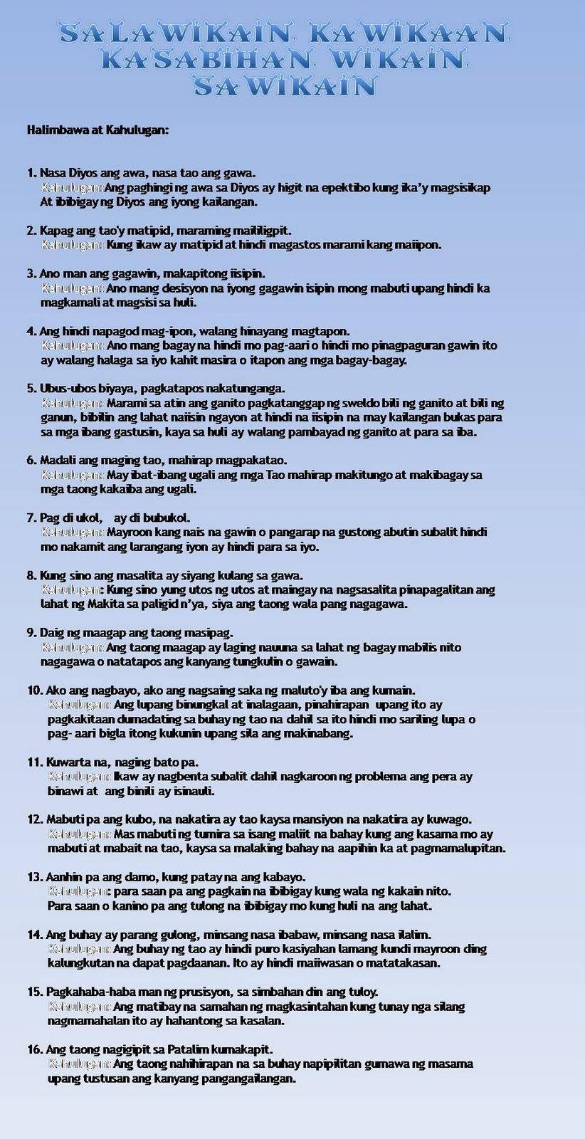 thesis tungkol sa bullying tagalog Nagyabang ang komikong senador, ako na yata ang kauna-unahang senador ng pilipinas na naging biktima ng cyber-bullying kung sa pag-aaral nga eh ang mga mahuling nagcommit ng plagiarism lalo na sa mga thesis or mga research hindi lang bagsak sa subject kundi minsan kick-out pa.