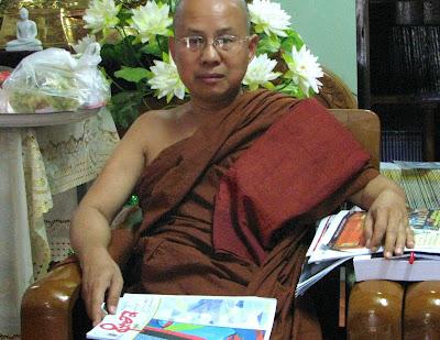 မိုးကေတာ့မၿပဳိ ၿပဳိခဲ့သည္ရွိေသာ္ (Ashin Dhammapiya)