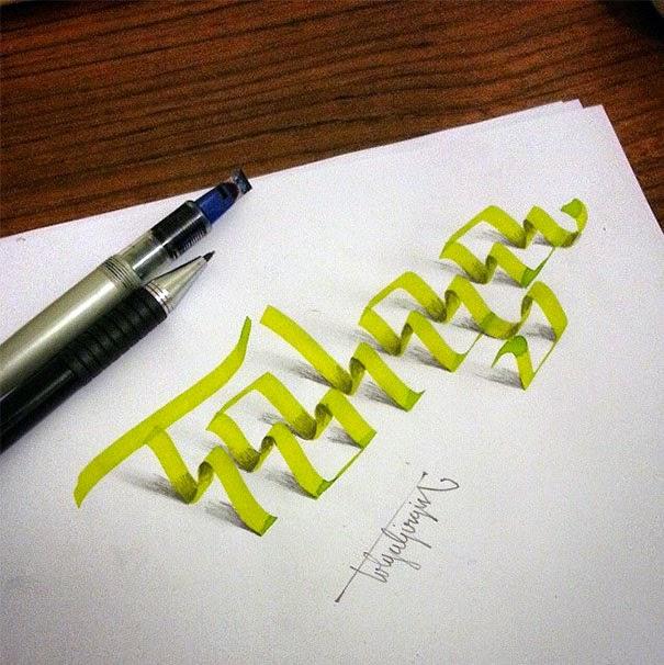 Tulisan Kaligrafi 3D