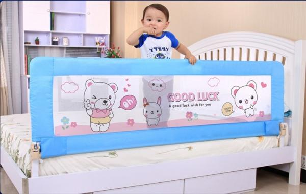Bed Protector For Baby