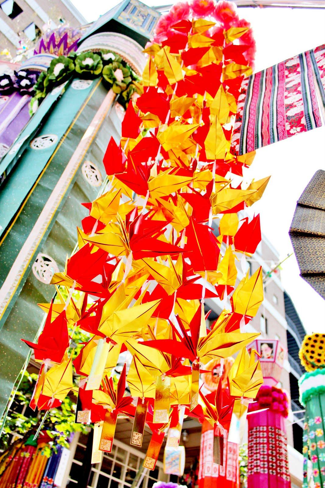 tanabata kazari