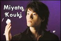 Miyata Kouki Blog