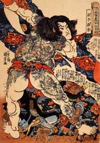 Illustration of tattooed character