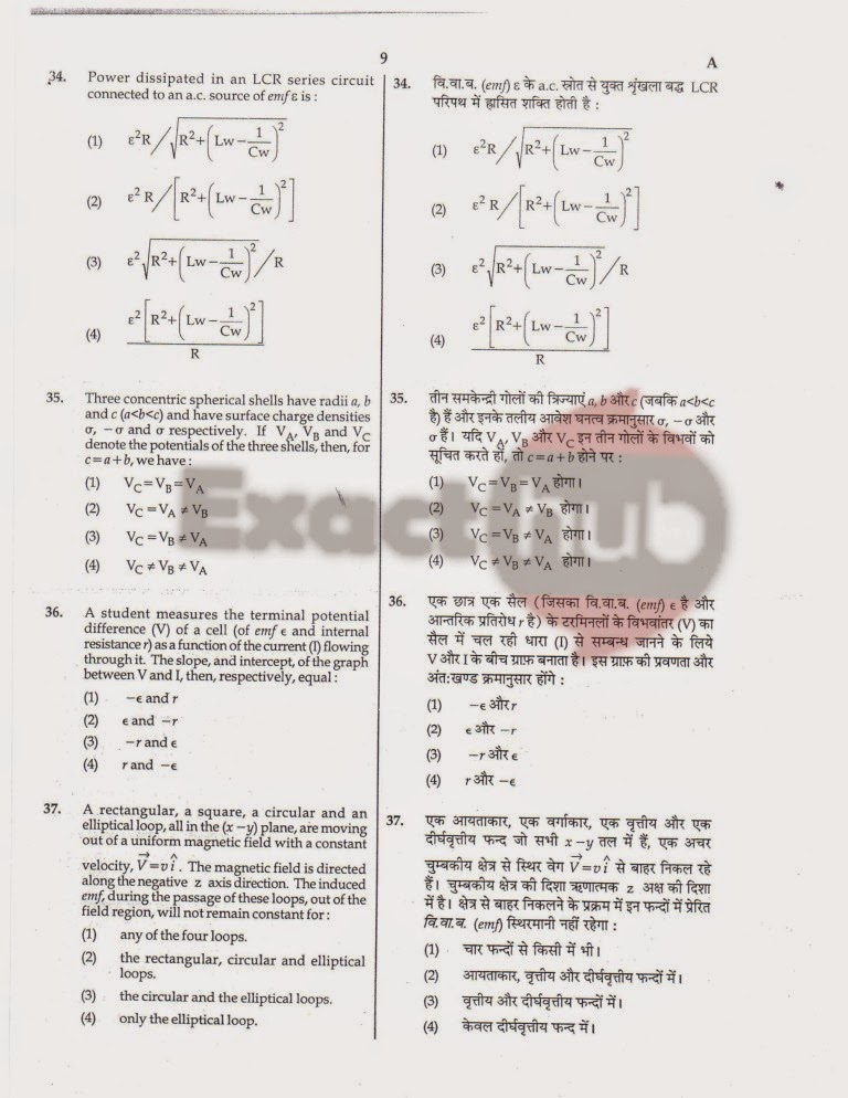 AIPMT 2008 Exam Question Paper Page 10