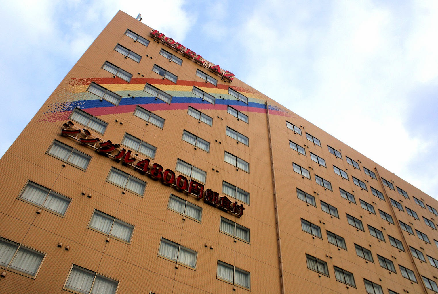 Hotel AZ Arao Kumamoto, Kyushu