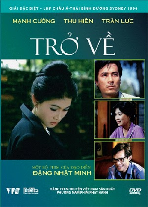 Tr V (1994) DVD