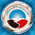 يونس مخيون : تحركات حزب النور تأتى وفق وعى وطنى لإحباط المؤامرة التى تحاك ضد مصر