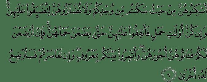 Surat Ath-Thalaq Ayat 6