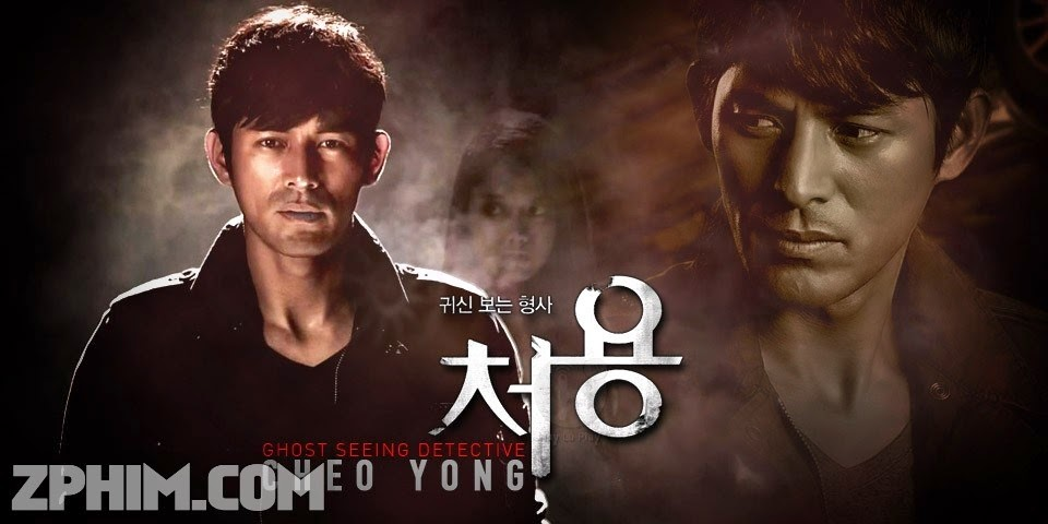 Ảnh trong phim Thám Tử Ngoại Cảm - Ghost-Seeing Detective Cheo-yong 2
