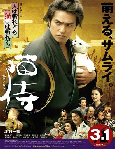 Ver Samurai Cat (Neko zamurai) (2014) Online