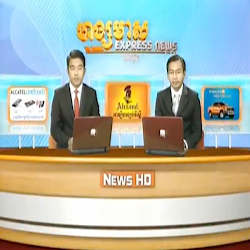 [ TV SHOW ] Daily News Hang Meas 10-Mar-2014 - TV HM, TV Show, TV HM, TV HM Daily News