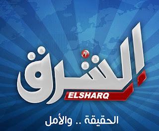 تردد قناة الشرق على النايل سات