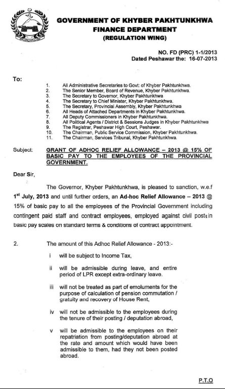 Notification of Adhoc Relief Allowance-2013 @15% by Khyber Pakhtunkhwa