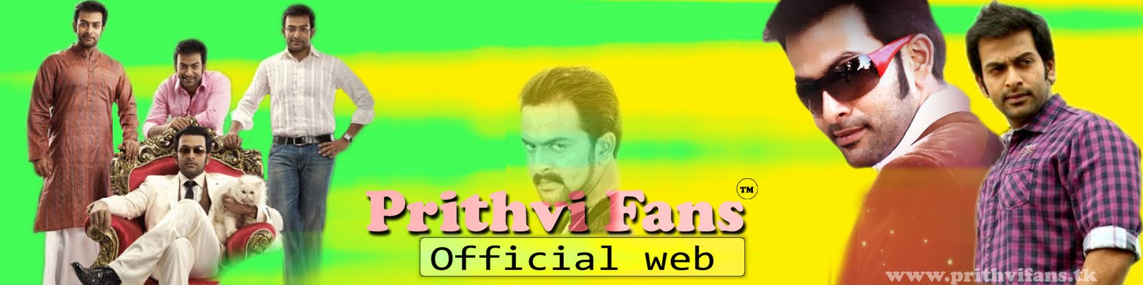 Prithviraj Sukumaran :Official  Website of All kerala prithviraj fans Welfare Association