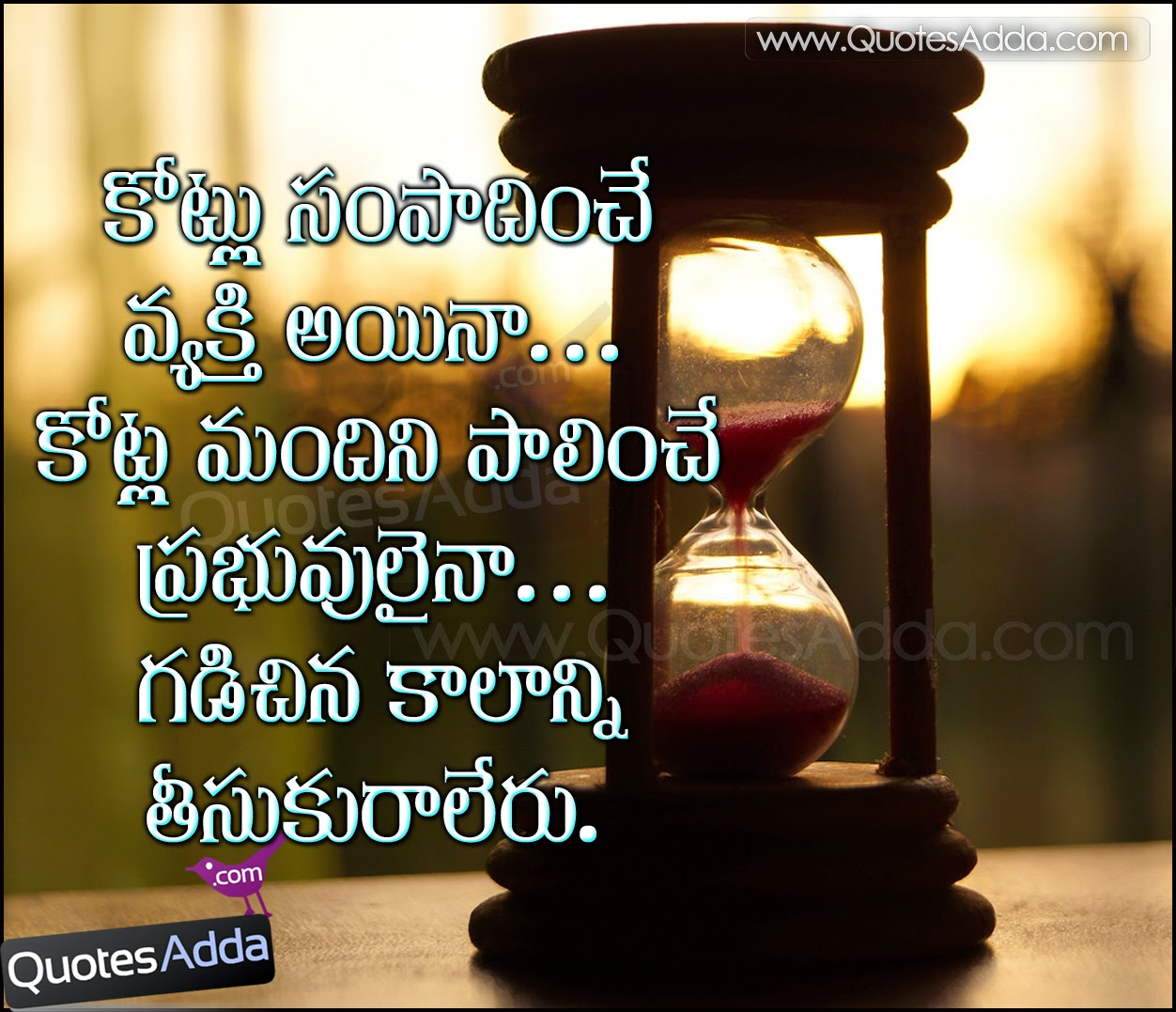 time value quotations in telugu telugu