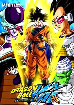 Dragon Ball Kai 2009 poster