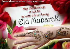 inspirational eid card wallpaper free