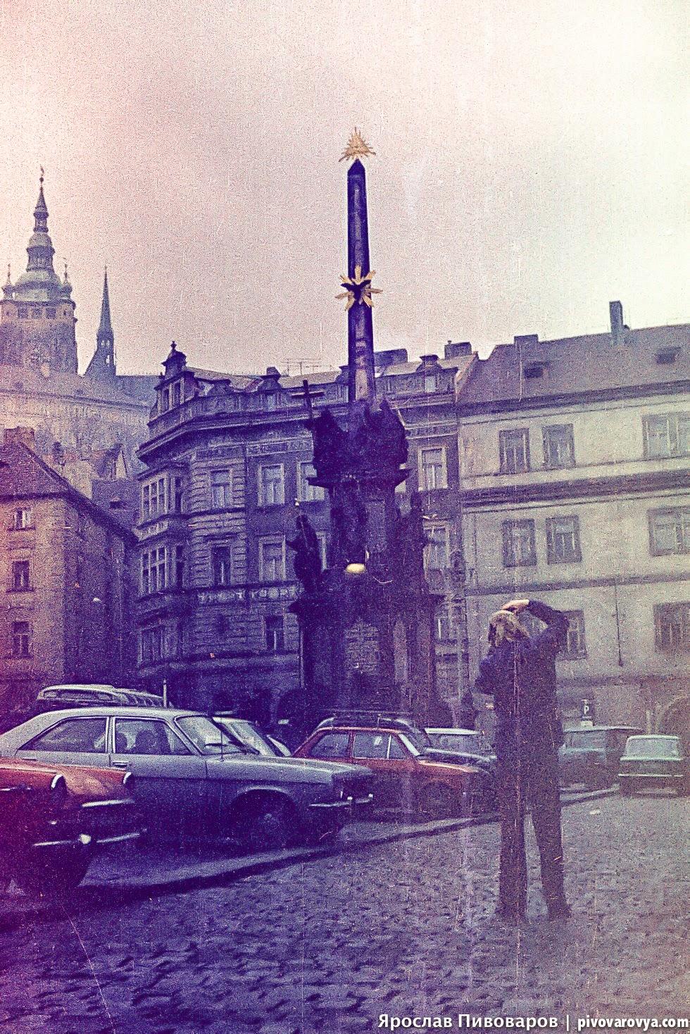 Praha, Morový sloup, 1980