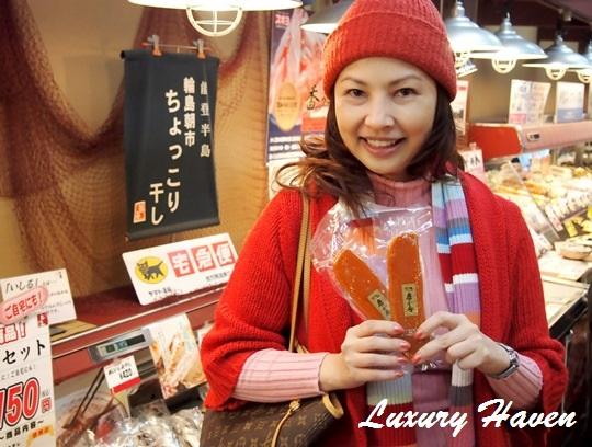 tsukiji fish market tokyo luxury haven