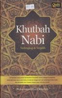 khutbah nabi terlengkap rumah buku iqro toko buku online buku dakwah