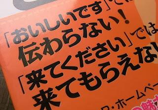 """""""おいしさ""""を伝えることば塾~山佳 若菜"""