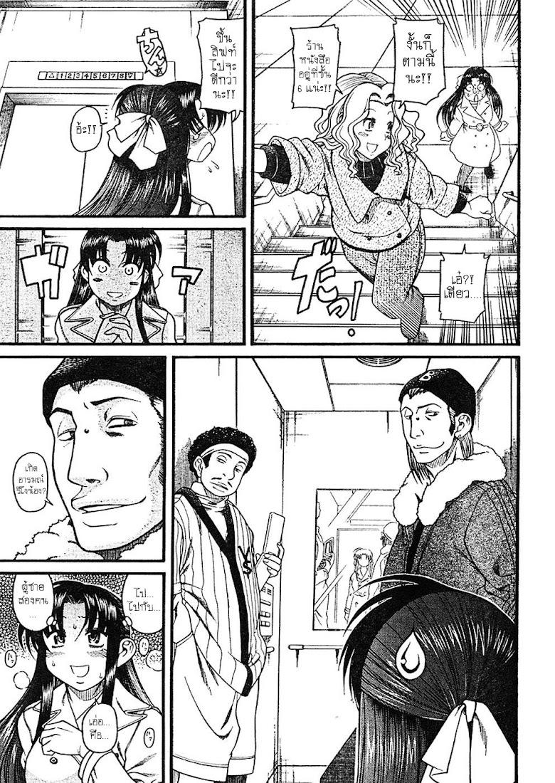 Nana to Kaoru 9 - หน้า 9