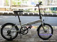 A Sepeda Lipat Oyama Skyline Pro-M700