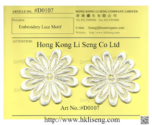 Embroiderey Lace Motif Manufacturer - Hong Kong Li Seng Co Ltd