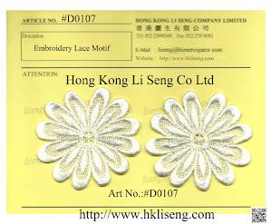 Embroiderey Lace Motif Manufacturer - Hong Kong Li Seng Co Ltd